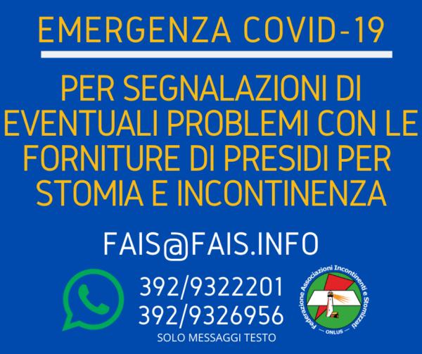 Emergenza COVID-19. Sospensione attività in sede. Attivazione servizio segnalazione criticità forniture.